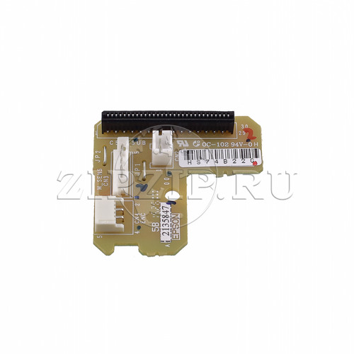 Buy BOARD ASSY.,SUB[2091666]